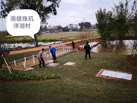 广东南雄农村污水整治项目