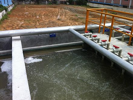 污水生化处理