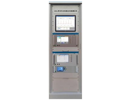 VOCs挥发性有机物在线监测系统
