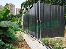 分散式污水处理设备
