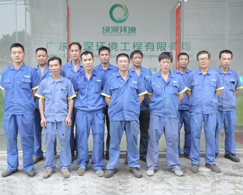 工程安装团队