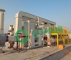 卡尔蔡司光学(中国)有限公司有机废气处