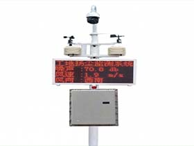 防爆型扬尘在线预警监测系统