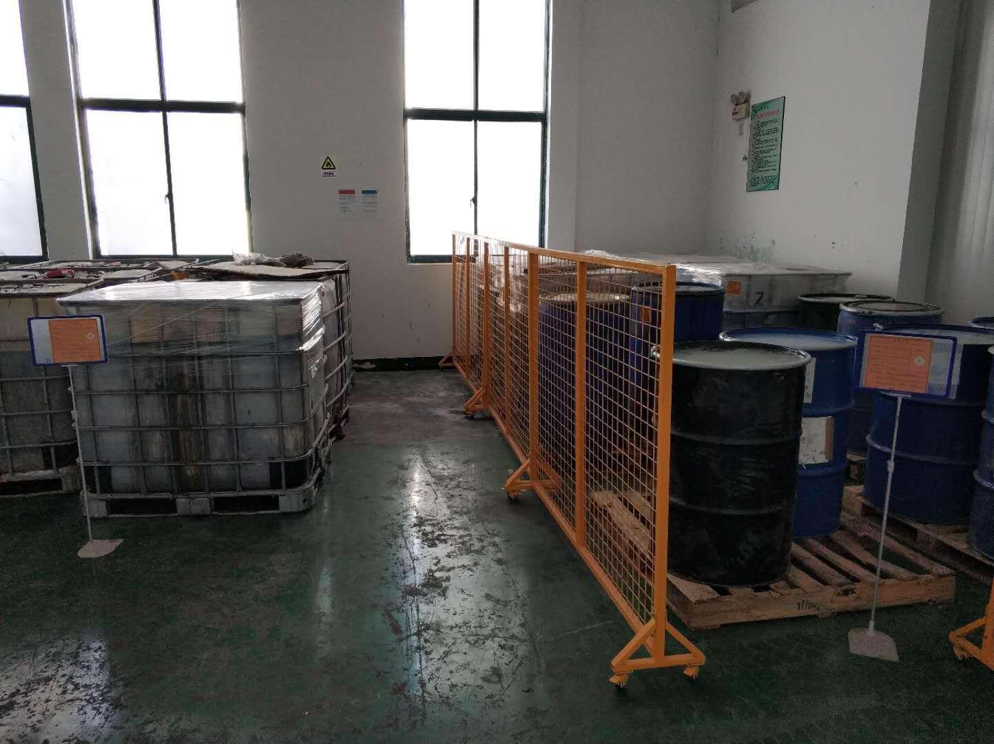 加快推动东莞市一般工业固体废物和危险废物申