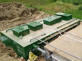 高速路收费站地埋式污水处理项目