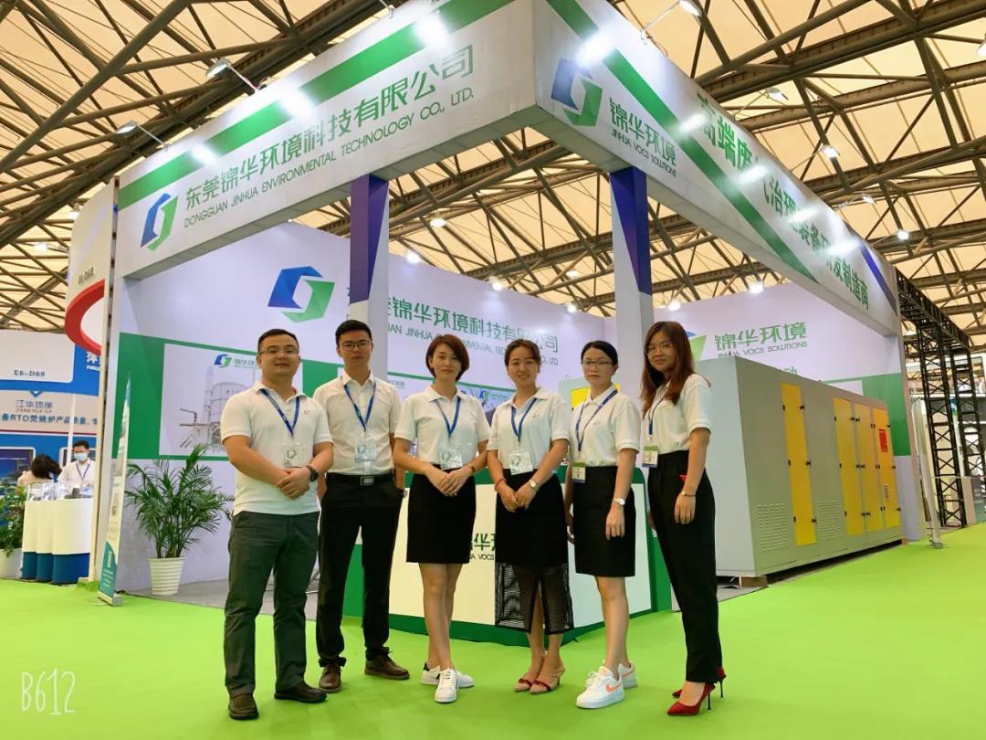 锦华环境科技将亮相第22届亚洲旗舰环保展,诚邀